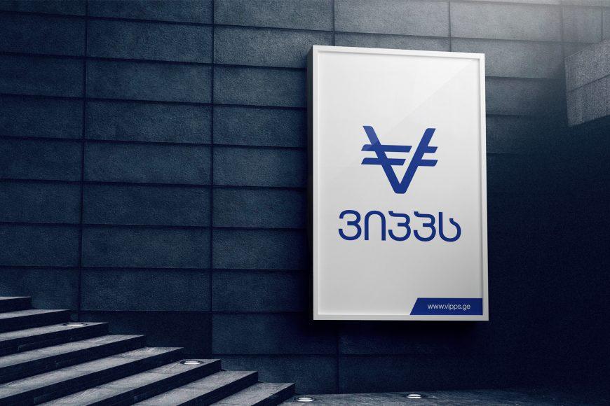 vipps, branding, logo, design, studio, topuria, Tbilisi, Georgia, ლოგო, ბრენდინგი, ლოგოს, დიზაინი, თოფურია, დიზაინ, სტუდია, ვიპპს