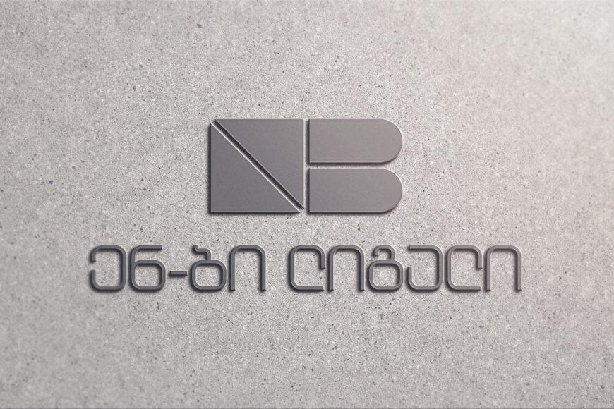 branding, logo, design, studio, topuria, Tbilisi, Georgia, ლოგო, ბრენდინგი, ლოგოს, დიზაინი, თოფურია, დიზაინ, სტუდია